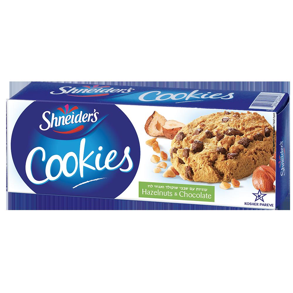 Cookies Nougatine et Chocolat noir