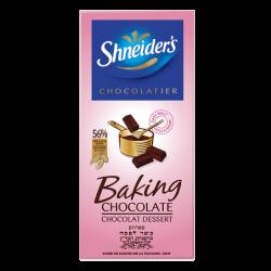 Tablette Dessert Baking - chocolat noir